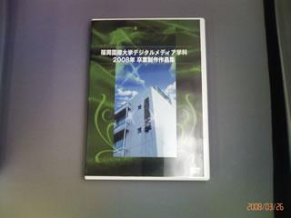 blog0326.jpg