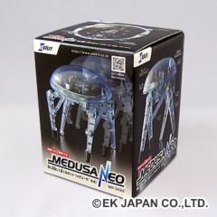 MR-9602_package_350_COPY.jpg