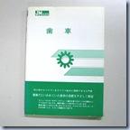CIMG5969