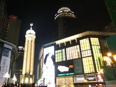 解放碑周辺の夜景a