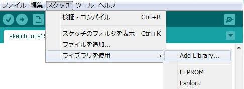 ide_add.jpg