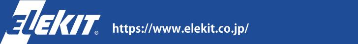 ELEKIT